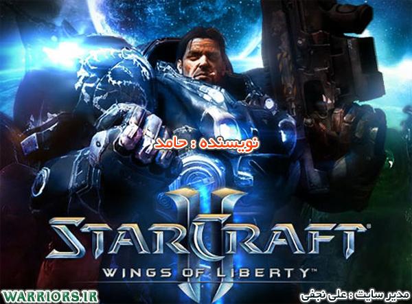 Кряк для игры starcraft-Скачать торрент Crack StarCraft 2:Heart of the Swar